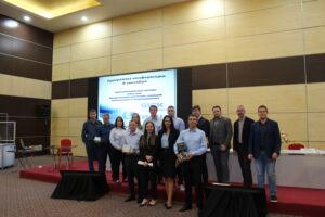 Конференция «Интеллектуальные системы учета газа. Автоматизация расчетных операций, эксплуатация и проектирование»